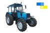 Кондиционер S.E.A. на трактор МТЗ (арт.0026-12195)